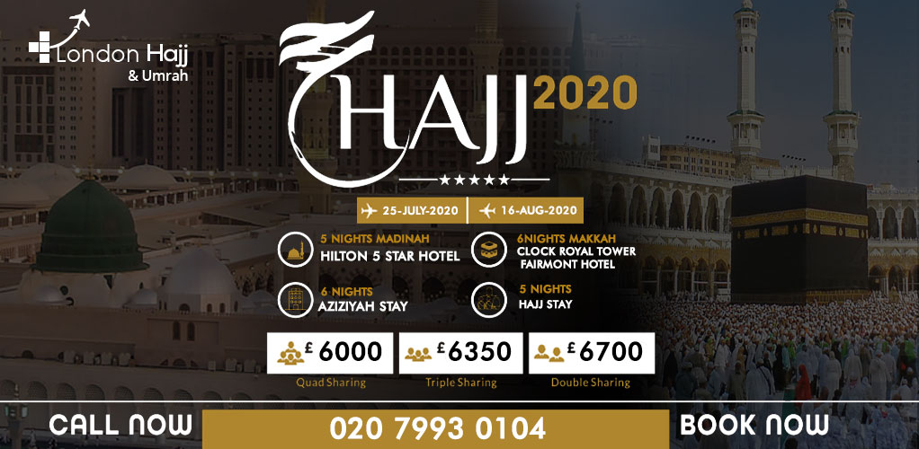 Hajj Shifting Package 2020