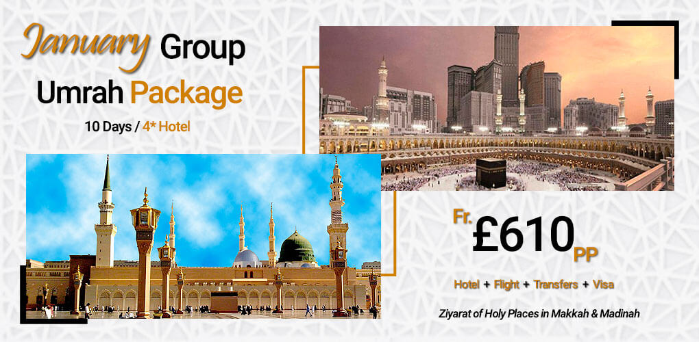 Jan Umrah Package